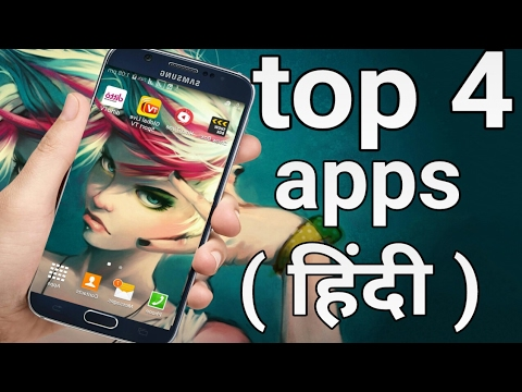 watch live TV , live sports , free movies on android for free ( Hindi )