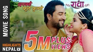 Chhapakkai - New Nepali Movie RADHA Song 2016 Ft. Jiwan Luitel, Sanchita Luitel