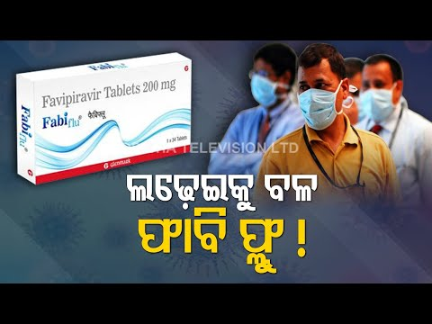 Odisha Gets Remdesivir In Its COVID 19 Treatment Arsenal, Fabiflu Stock To Reach Soon