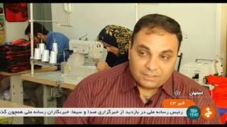 Iran Sport dress manufacturer, Isfahan city توليدكننده پوشاك ورزشي اصفهان ايران