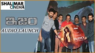 ISM Movie Audio Launch Full Video || Kalyan Ram,Jagapati Babu,Aditi Arya || Shalimarcinema