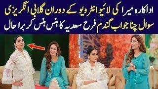 Actress Meera Ki Diary - Live Interview with Farah | Aplus