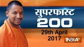 Superfast 200   29th April, 2017, 07:30 PM ( Part 1 ) - India TV