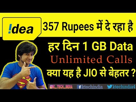 Idea Launches Rs. 357 Plan With 1GB Data Per Day, Unlimited Calls | Idea vs JIO