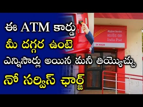 Post office bank account || How to open Post Office Savings Bank Account? || Telugu || NEWS BUDDY