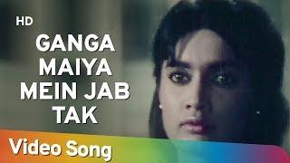 Ganga Maiya Mein Jab Tak   Suhaag Raat Songs   Rajshree Shantaram   Lata Mangeshkar   Filmigaane