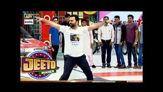 Jeeto Pakistan 11th August 2017   Dance Participant ( Faysal)