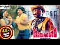 Kodama Simham Full Length Telugu Movie Chiranjeevi Sonam Radha