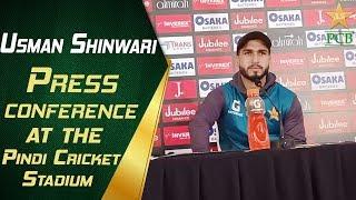 Usman Shinwari Press Conference at Pindi Cricket Stadium | PCB