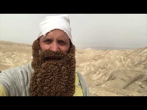 ISAIAH & THE JUDEAN DESERT - Biblical Israel Ministries & Tours