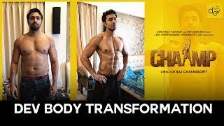 DEV Body Transformation | Chaamp | Releasing 23rd June, 2017