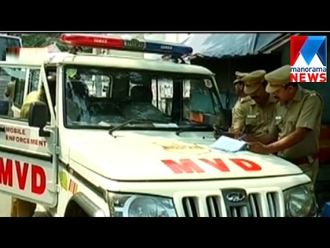 RTO take action against private bus and government vehicles | Manorama News