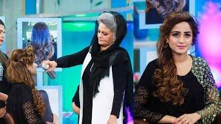 Get the Perfect Hairdo - Masarrat Misbah - Ek Nayee Subah with Farah  29 August | APlus