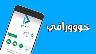 تحميل و مشاهدة الافلام العربية والأجنبية والهندية مترجمة بسهولة - Watch Movie