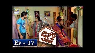 Babban Khala Ki Betiyan Episode 17 - 1st November 2018 - ARY Digital Drama