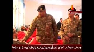 ATV News Headlines - 09:00 PM | 22 January 2017