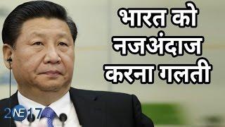 China ने कबूला सच, Indian Science and Technology Experts को नजरअंदाज कर हुई गलती