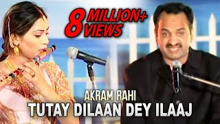 Akram Rahi - Tuttey Dilaan Dey Ilaaj Naiyun Hundey (Official Music Video)