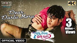 Dear Darlu  Official Video  Chal Tike Dusta Heba  Bhoomika Rishan Mahima Navya Jaiti Rgk