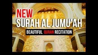 Surah Al-Jumu