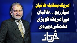 Harf e Raaz With Orya Maqbool Jan | Full Program | 16 September 2019 | Neo News