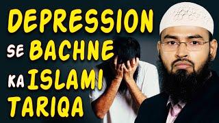 Depression Aur Stress Se Bachne Ya Kam Karne Ka Islami Tariqa By Adv. Faiz Syed