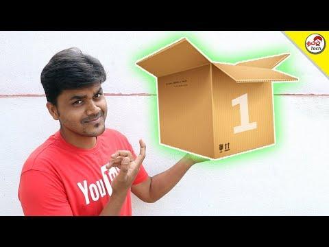 🎁 Tamil Tech Super Unboxing Ep 01 - திறந்திடு சீசே
