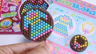 Oekaki Stick Choco 2 DIY Candy