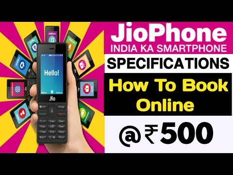 How To Book Jio Phone Online In Hindi In 500 | How To Book Jio Phone One Or More Than One Online