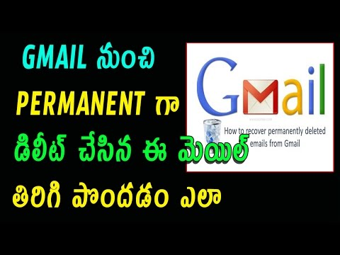 How to Recover permanently deleted gmail emails || Telugu Tech Tuts