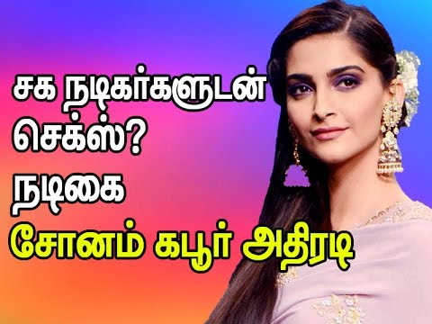 Xxx Mp4 Sex Relationship With Co Stars Actress Sonam Kapoor 39 S Open Statement 3gp Sex