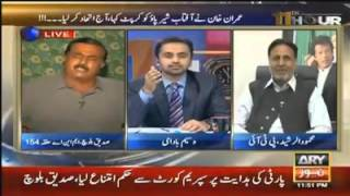 Wasim Badami laughing at N-league Sadique Baloch