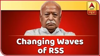 Master Stroke: Bhagwat's Stance On Reservation, Muslims Indicate The Ideological Change  | ABP News