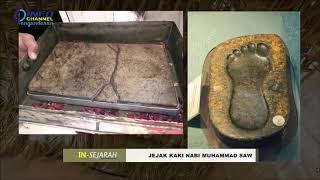 Barang barang Peninggalan Nabi Muhammad SAW di Museum Topkapy Turki