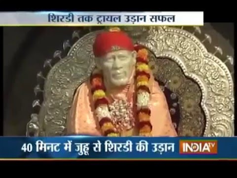 Shirdi Airport: 1st Trial Flight to Saibaba's Feet ~