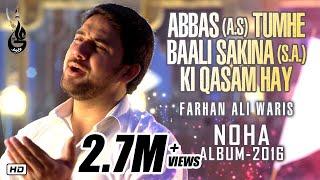 Farhan Ali Waris | Abbas Tumhe Bali Sakina Ki Kasam Hai | 2016