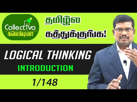 #1 Introduction to Logical thinking || Logical thinking In Tamil
