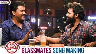 Glassmates Song Making | Chitralahari Telugu Movie Songs | Sai Tej | Sunil | Kalyani Priyadarshan