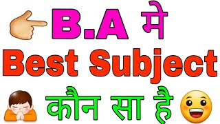 University of kota BA 1st and 2nd Year Result Date 2019