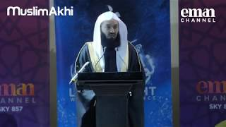Marriage and Relationships | Mufti Menk | 1 of 3 | UK 2018