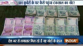 Aaj Ki Pehli Khabar | 27th December, 2016 - India TV