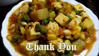 Matar paneer recipe │ Veg Recipes