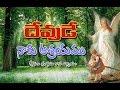 Jesus Is My Refuge Psalm 91 Chapter Telugu Verses Hope Niree
