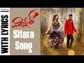 Sitara Full Song With English Lyrics || Winner Movie || Sai Dharam Tej , Rakul Preet || Thaman SS