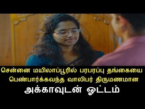 Tamil kisu Kisu Breaking news1 31.5.2018