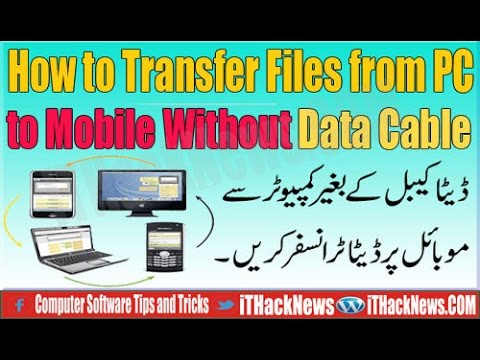 How to Transfer files from pc to Smart Phone without Data Cable using AirDroid