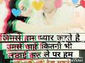 Kaise Dukh Sahab Jan Download Mp3 HD Video Download