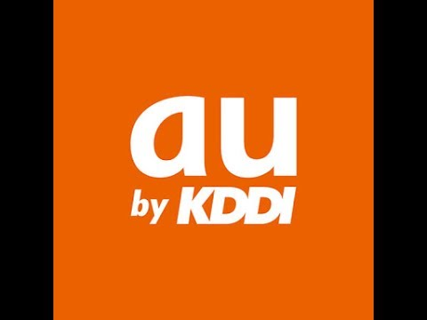 How to check monthly bill of AU KDDI Japan