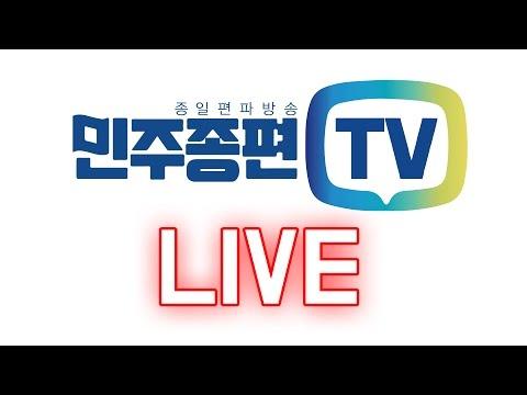 [17.05.05] 18:10 문재인후보 부산유세 집중유세(생방송)