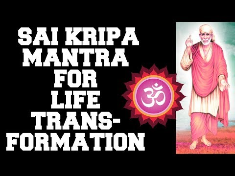 SAI KRIPA MANTRA : FOR LIFE TRANSFORMATION : 21 TIMES : VERY POWERFUL